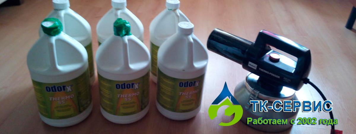 устранение неприятных запахов в квартире