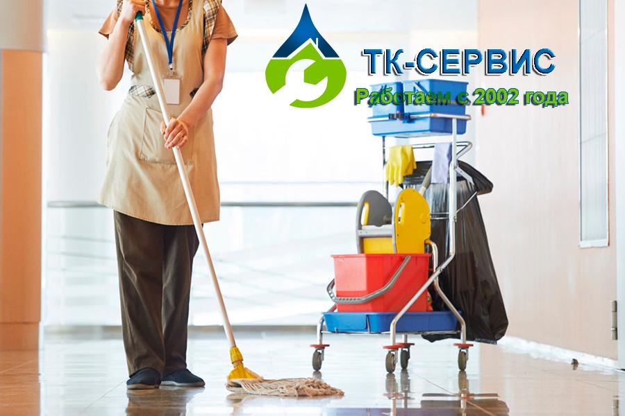Компания уборка квартир после ремонта Бронницы