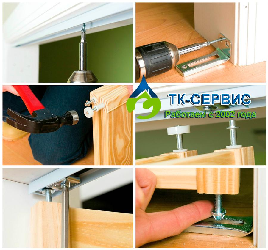 установка дверей тк-сервис1